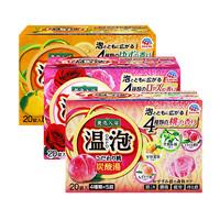 EARTH 安速温泡浴盐桃子/玫瑰/柚子香20枚 20个/盒