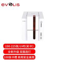 爱立识 EVOLIS Primacy DC380双面证卡打印机