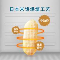 禾泱泱 稻鸭原味米饼 32g*5盒