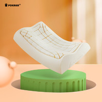 POKALEN 乳胶枕头泰国原装进口 无压枕头护颈椎枕助睡眠成人枕芯单人枕套