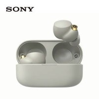SONY 索尼 WF-1000XM4 真无线蓝牙降噪耳机