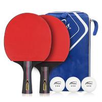 CROSSWAY 克洛斯威 乒乓球拍 初学款2支装