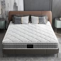 KUKa 顾家家居 M0001E梦想垫  乳胶弹簧软硬两用床垫 150*200*22cm