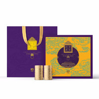 PLUS会员:TAETEA 大益 宫廷臻品 普洱熟茶礼盒 50g*8罐