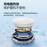 BULL 公牛 magsafe苹果PD20W快充Typec插头数据线