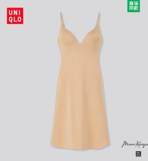 UNIQLO 优衣库 438457 女士吊带衫
