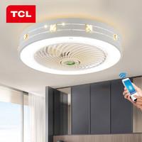 TCL 卧室隐形风扇灯 星光款
