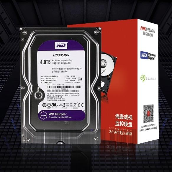 HIKVISION 海康威视 WD 西部数据 WD40PURX 机械硬盘 紫盘 4TB