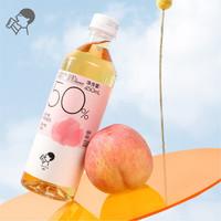 HEYTEA 喜茶 果汁茶饮料 50%真果汁 富含维C 450ml*6瓶