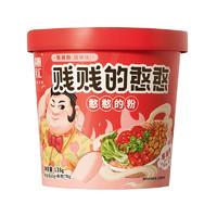 锅圈食汇 酸辣粉 酸辣味 138g