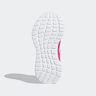 adidas 阿迪达斯 AltaRun CF K 女童休闲运动鞋 CG6895 天然洋红/亮白 36.5码