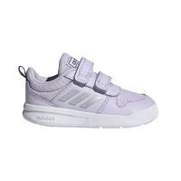 adidas 阿迪达斯 儿童低帮跑步鞋