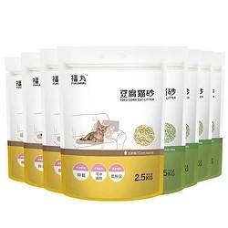 限PLUS会员 : FUWAN 福丸 猫砂 玉米2.5kg*4+绿茶2.5kg*4