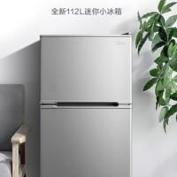 Midea 美的 小型家用两门冰箱  BCD-220TM 以旧换新