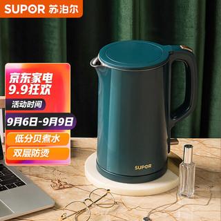 SUPOR 苏泊尔 电热水壶 双层防烫烧水壶  低分贝安静煮水电水壶 SW-15J625
