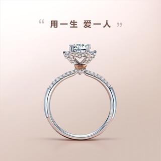 Darry Ring 求婚结婚钻戒 女士佩戴 DR钻戒 戒指LOVE LINE系列简奢款定制 2克拉G色SI1 切工VG
