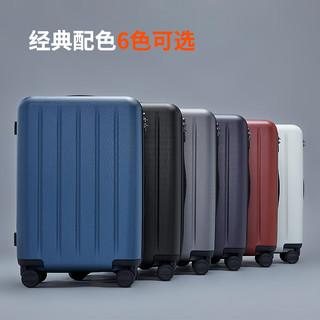 NINETYGO 90分 LGGY2007RM 行李箱 20英寸