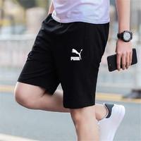 PUMA 彪马 ESS Jersey Shorts 男子运动五分裤