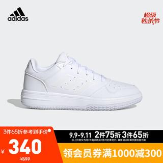 adidas 阿迪达斯 官网 adidas GAMETALKER 男鞋场下篮球运动鞋EH2007 亮白 41(255mm)