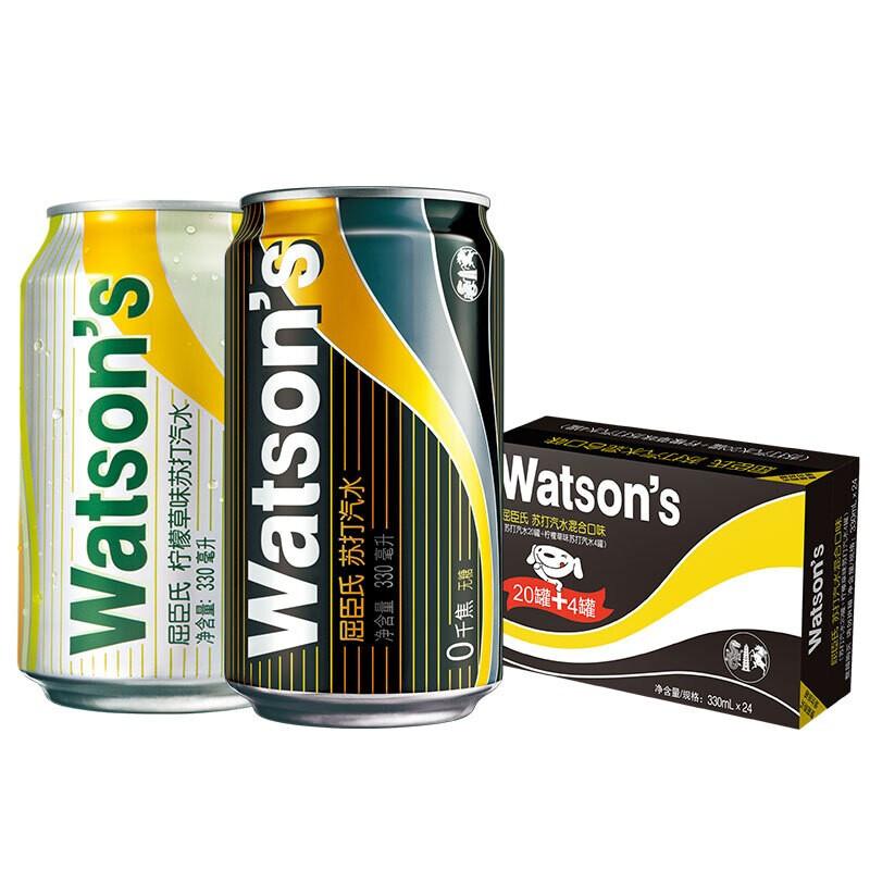 有券的上 : Watsons 屈臣氏 苏打水混合系列(原味黑罐20罐+柠檬草味4罐) 共330ml*24罐