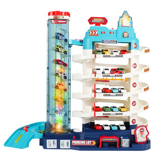 babamama 爸爸妈妈 儿童玩具轨道车玩具车玩具男孩汽车大冒险闯关益智玩具