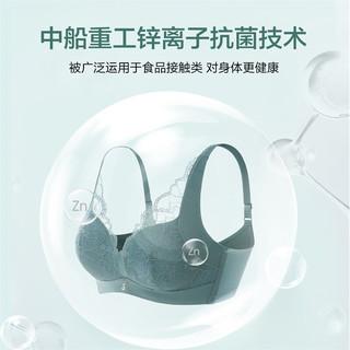 ordifen 欧迪芬 内衣女无钢圈文胸蕾丝抗菌亲肤侧收副乳小胸聚拢胸罩乳罩XB0522 丛林绿 C80