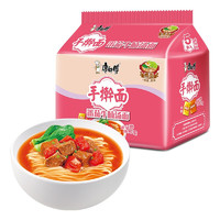 今日周三购食惠:康师傅 手擀面 番茄牛腩汤面 5连包