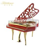 Bluthner/博兰斯勒 水晶三角钢琴定制Crystal HIVE/190cm