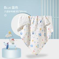 88VIP:gb 好孩子 婴儿纱布浴巾 95*95cm