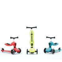 88VIP:COOGHI 酷骑 儿童滑板车可坐可骑滑酷奇二合一2岁1-6滑滑车