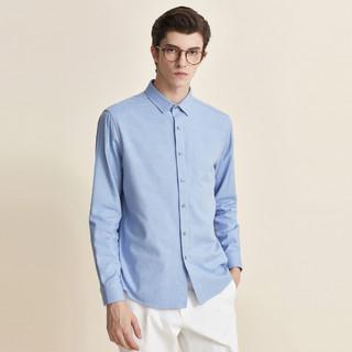 SEPTWOLVES 七匹狼 秋季新款男士时尚小提花长袖休闲衬衫