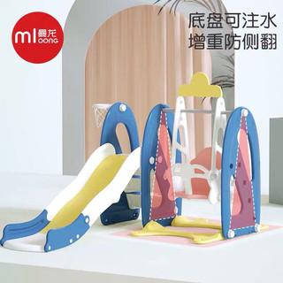mloong 曼龙 云朵三合一滑梯秋千组合儿童乐园室内大号家用玩具宝宝滑梯