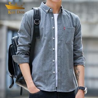 金盾 KIN DON)长袖衬衫男韩版修身免烫纯色棉质商务休闲大码男士衬衣 J02253 灰色 XL