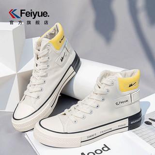 Feiyue. 飞跃 回力高帮帆布鞋子女2021新款潮ins女原宿风百搭设计感小白鞋