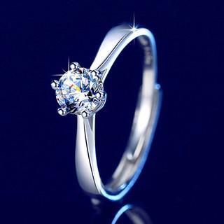 正品进口莫桑钻石D色钻戒1-2克拉白金订婚结婚戒指男女情侣戒指