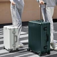 评论有奖:有颜又实用非它莫属—90分铝框行李箱