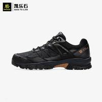 KAILAS 凯乐石 望岳  KS2132126 男士徒步鞋