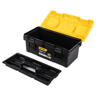 deli 得力 工具箱五金家用收纳盒手提式美术用品多功能大号工业级收纳箱