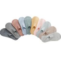 YUZHAOLIN 俞兆林 女士棉质船袜套装 10双装 混色