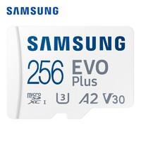 SAMSUNG 三星 MB-MC256KA Evo Plus MicroSD 存储卡 256GB