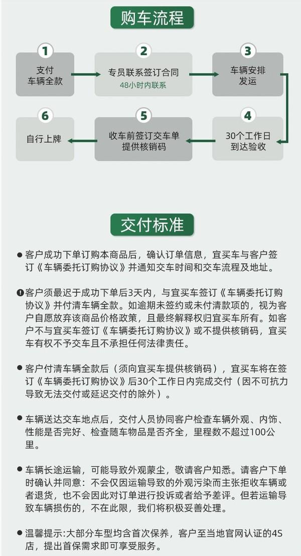 WULING 五菱汽车 宏光 MINIEV 电动汽车 马卡龙臻享款 2021款 【全款整车】