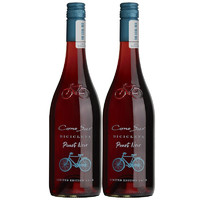 PLUS会员:Cono Sur 柯诺苏西拉 黑皮诺自行车限量版干红葡萄酒750ml*2瓶