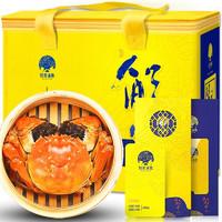 PLUS会员:姑苏渔歌 大闸蟹礼品卡券 1699型 公蟹3两/只 母蟹2两/只 5对10只