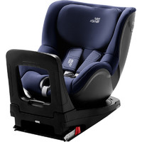 Britax 宝得适 双面骑士二代M i-SIZE 儿童安全座椅 3个月-4岁 月光蓝
