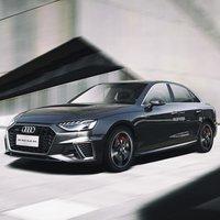 Audi 奥迪 A4L