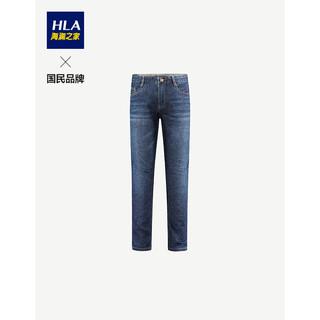 HLA 海澜之家 HKNAD1R076A  男士牛仔裤