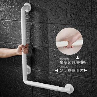 墨斐琳 浴室安全扶手 L型 卫生间马桶淋浴房防滑拉手 墙壁老年人残疾人辅助无障碍扶手