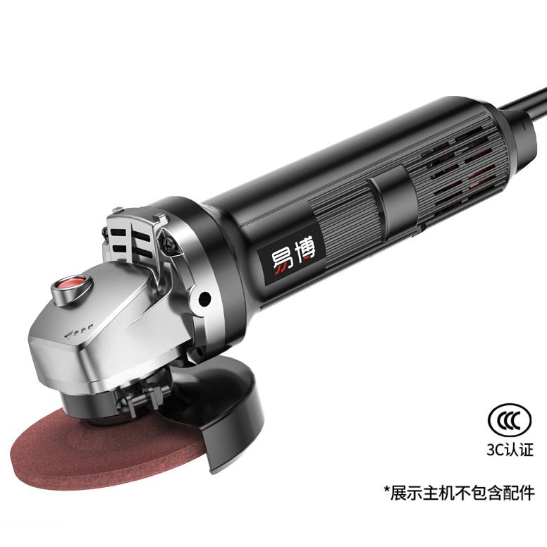 易博 yb-100 多功能角磨机 1600W