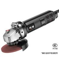 Yi-Bo 易博 yb-100 多功能角磨机 1600W