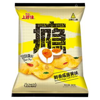 田园薯片 鲜香咸蛋黄味 90g